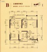 柳工・颐华城3室2厅2卫105--106平方米户型图