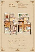 恒开滨河城3室2厅2卫193平方米户型图