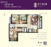 辰宇世纪城3室2厅2卫103平方米户型图