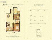 曲江千林郡2室2厅1卫97--98平方米户型图