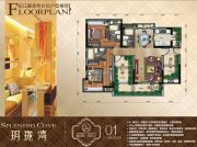 �h珑湾2室2厅3卫0平方米户型图