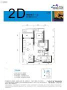 当代MOMΛ上品湾2室2厅1卫76平方米户型图