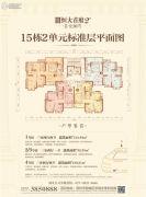 鄂州恒大首府3室2厅2卫92--130平方米户型图