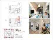 熊猫公馆2室2厅1卫57平方米户型图