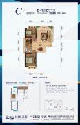 科瑞・江韵2室2厅1卫103--106平方米户型图
