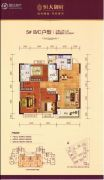 恒大御府3室2厅2卫125平方米户型图