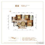 鲁能山海天3室2厅2卫111平方米户型图