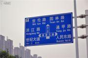 南通国城生活广场 交通图