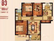 朗诗未来街区东园3室2厅1卫88平方米户型图