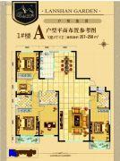 碧水蓝天Ⅱ期蓝山花园5室2厅3卫257--258平方米户型图