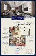 芯汇花园4室2厅2卫135平方米户型图