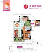 鑫远・玲珑2室2厅1卫81平方米户型图