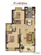 虹亚・翰庭雅苑2室2厅1卫83平方米户型图