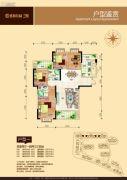 盛和景园二期4室2厅2卫137平方米户型图