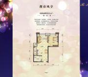 兴荣郡1室1厅1卫51平方米户型图
