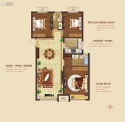 荣域花果园二期・天鹅堡3室2厅2卫0平方米户型图