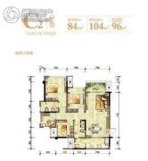鲁能泰山7号3室2厅2卫84平方米户型图
