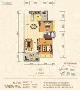 金海湾豪庭2室2厅1卫90平方米户型图
