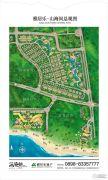 雅居乐山海间规划图