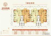 逸景新城3室2厅2卫120平方米户型图