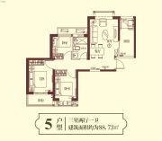 恒大御景湾3室2厅1卫88平方米户型图