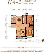 亚泰澜公馆2室2厅1卫95平方米户型图
