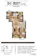 开祥御龙城3室2厅2卫137平方米户型图