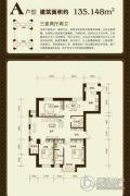 伯爵盛世纪3室2厅2卫135平方米户型图
