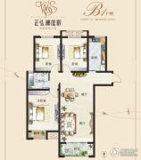 正弘澜庭叙3室2厅1卫110平方米户型图