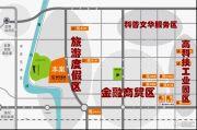 上上城青年新城交通图