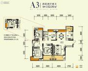 汉上第一街4室2厅2卫152平方米户型图