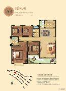 家和美林湖4室2厅2卫140平方米户型图