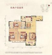 御福名邸3室2厅2卫98--99平方米户型图