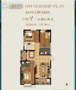 东湖湾3室2厅2卫125平方米户型图