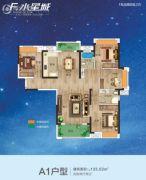 F 、水星城4室2厅2卫133平方米户型图