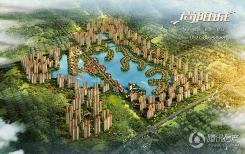 尚阳城效果图