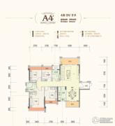 云星・钱隆世家4室2厅2卫109--119平方米户型图
