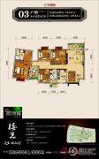 华商国际欧洲城5室2厅2卫142平方米户型图