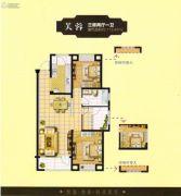 华鼎星城3室2厅1卫113平方米户型图