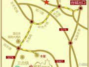 台山颐和温泉城交通图
