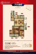 上虞万达广场3室2厅2卫139平方米户型图