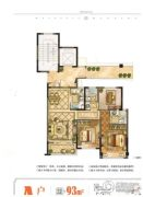 中梁首府熙岸3室2厅2卫93平方米户型图