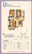 荣盛・香榭兰庭3室2厅2卫63--105平方米户型图