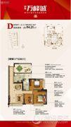 黔桂万峰城2室2厅1卫0平方米户型图