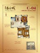美好易居城 高层3室2厅2卫135平方米户型图