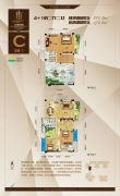 金海国际4室2厅2卫204平方米户型图