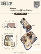 旭阳台北城敦美里4室2厅2卫187平方米户型图