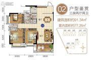 爱琴湾3室2厅2卫91平方米户型图