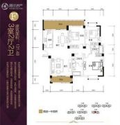 紫金城3室2厅2卫131平方米户型图