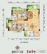 御景东方3室2厅2卫134--136平方米户型图